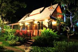 尚乐别墅度假酒店 Sunlove Resort and Spa - Royal View