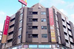 塔木德酒店一中館 Talmud Business Hotel – Yizhong