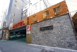 Oh酒店 Oh Hotel