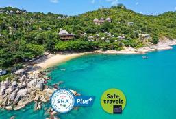 Santhiya Koh Phangan Resort & Spa (SHA Plus+) Santhiya Koh Phangan Resort & Spa (SHA Plus+)