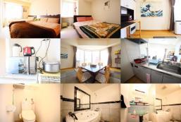 60平方米2臥室公寓(札幌) - 有1間私人浴室 New Open!Best location in Sappro! Max 9 guest