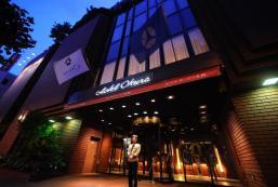 札幌大倉酒店 Hotel Okura Sapporo