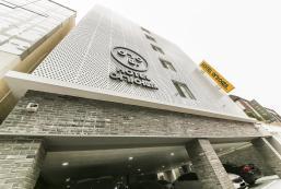忠壯路尤吉烏特酒店 Hotel Yeogiuhtte Chungjangro