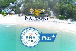 奈陽海灘水療度假村 Nai Yang Beach Resort & Spa (SHA Plus+)