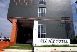 哈沙拉坎艾斯希普瑪遺產酒店 Aec Hip Heritage Mahasarakham Hotel