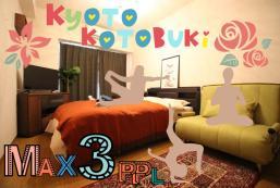 25平方米1臥室公寓(京都) - 有1間私人浴室 KYOTO KOTOBUKI 205