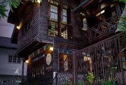 昌頓之家旅館 Ban Changton Guest House