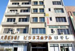 別府站前酒店Hayashi Beppu Ekimae Hotel Hayashi