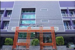 通塔萬酒店 Thungtawan Hotel