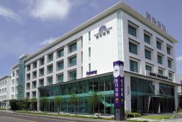 台邦商旅 Taipung Suites Hotel