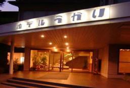 Ukai酒店 Hotel Ukai