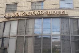 中殿酒店 Nakatono Hotel