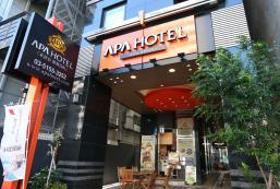 APA酒店 - 東新宿歌舞伎町 APA Hotel Higashi-Shinjuku Kabukicho