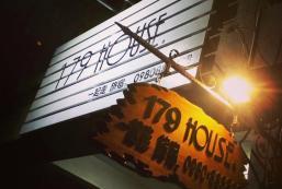 一起走旅宿 179 House