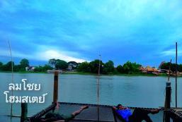 40平方米3臥室獨立屋 (邦葩音) - 有4間私人浴室 Lom choi homestay Chaophraya riverside