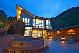 新竹尖石峇里森林溫泉渡假村 Hsinchu Bali forest Hot Spring Resort
