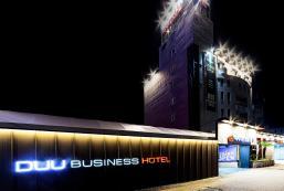 Duu商務酒店 Business Hotel Duu