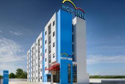 南邦忽布旅館 Hop Inn Lampang