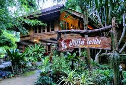 Ban Mai Phai Pha Holiday House Ban Mai Phai Pha Holiday House