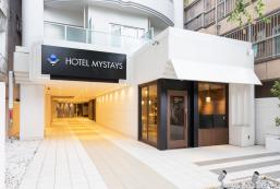 MYSTAYS心齋橋東酒店 HOTEL MYSTAYS Shinsaibashi East