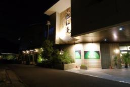 山中溫泉鶴仙庵 Yamanaka Onsen Hotel Kakusenan