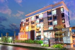 札達公寓 Zada Residence