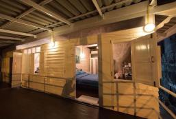 Thur旅館 Thur Hostel