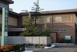 勝崎館酒店 Hotel Katsuzakikan