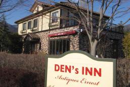 Den's旅館 Den's Inn