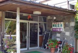 阿墨溫泉酒店 Asumi Onsen