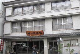日之出旅館 Hinode Ryokan