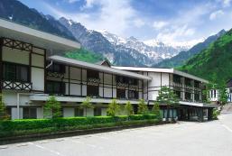 穗高酒店 Hotel Hotaka