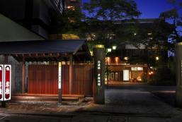 岸權旅館 Kishigon Ryokan
