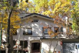 笹川別墅 Maison de Sasagawa