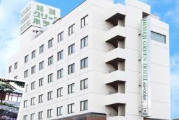 姬路坂元綠色酒店 Himeji Green Hotel Sakamoto