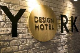 York Hotel  York Hotel
