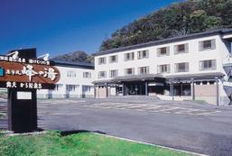 峰之湯日式旅館 Hotel Minenoyu