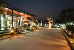 帕加溫酒店 Phakawan Hotel
