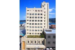安美港大廈酒店 Amami Port Tower Hotel