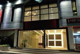 Top Inn酒店 Hotel Top Inn
