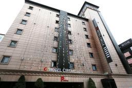 圓環酒店 - 仁川 Circle Hotel Incheon