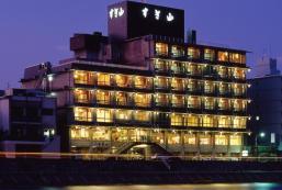 鵜匠之家Sugi山 Usyounoie Sugiyama Hotel