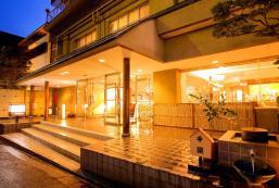 道後溫泉道後大酒店 Dogo Onsen Dogo Grand Hotel