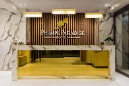 披邁天堂酒店 Phimai Paradise Hotel
