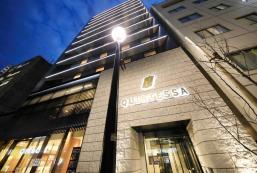 東京銀座金特薩酒店 Quintessa Hotel Tokyo Ginza