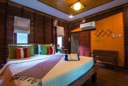 班林納爾穆家庭旅館及度假村 Banrimnarm homestay and resort