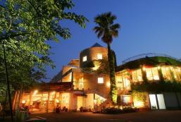 德島Moana Coast度假酒店 Resort Hotel Moana Coast