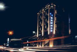 集集晴海旅舘 Qin Hai Hotel
