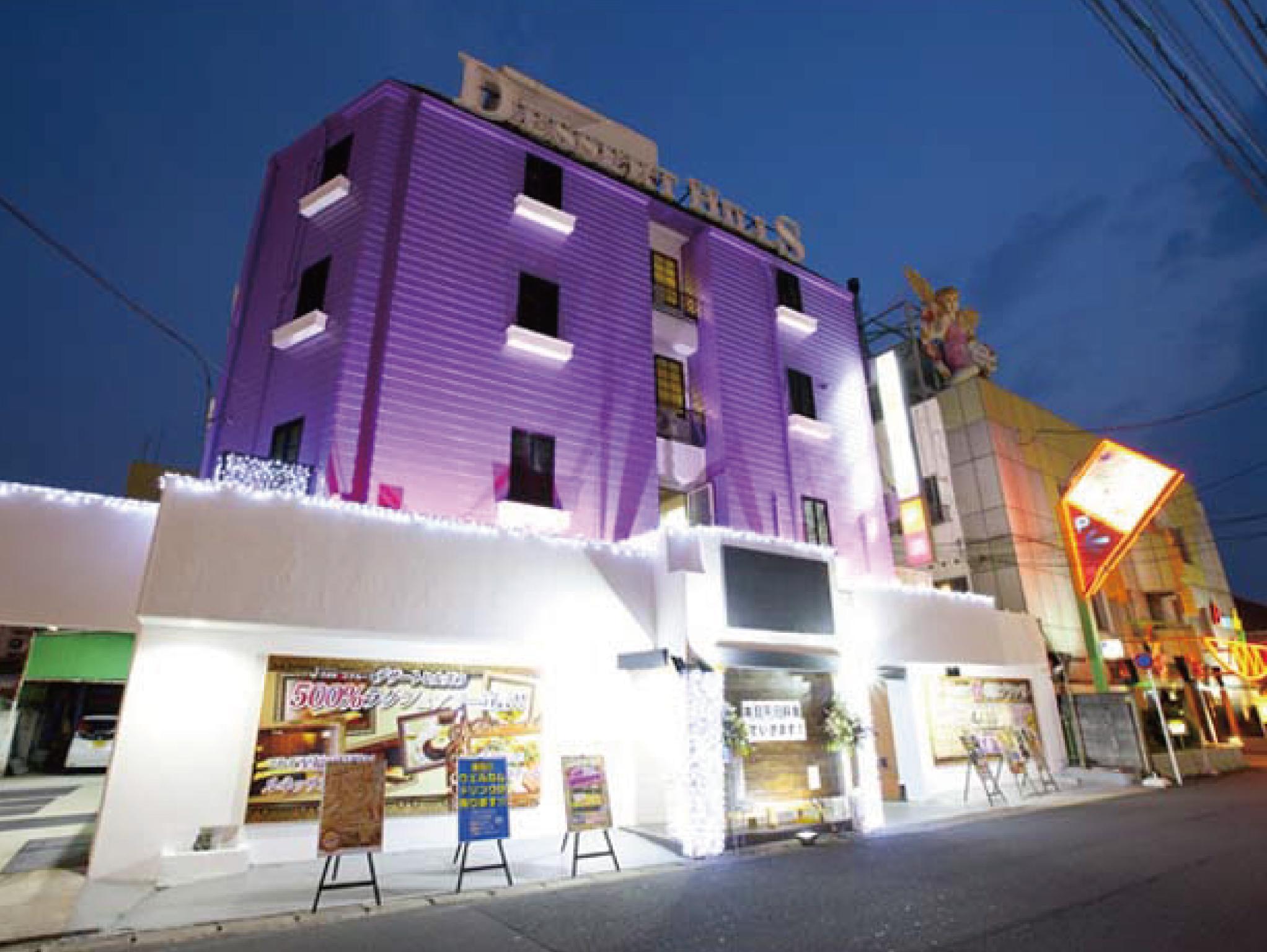 Hotel Di Dekat Kuinabashi 8 Navitime Transit