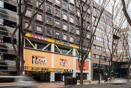 Inn仙台國分町超級酒店 Super Hotel Inn Sendai Kokubuncho